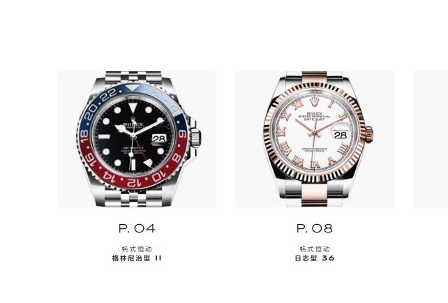 亨得利手表维修服务中心的手表展示