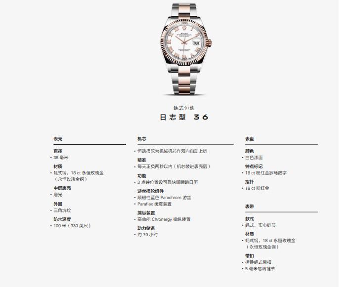 百达翡丽腕表维修中心教你保养腕表