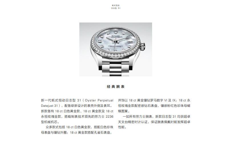 亨得利维修中心保养亨得利手表的常见方法