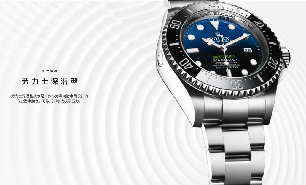 北京亨得利维修服务中心教你处理亨得利腕表受磁