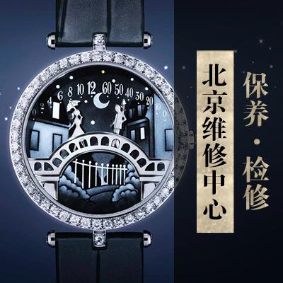 北京亨得利名表维修中心