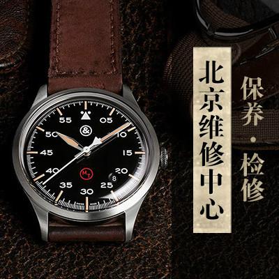 北京亨得利钟表维修服务中心
