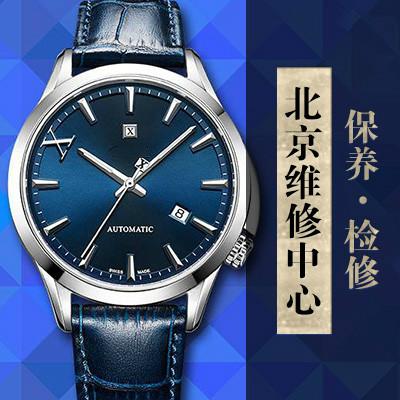 手表表蒙有划痕怎么处理