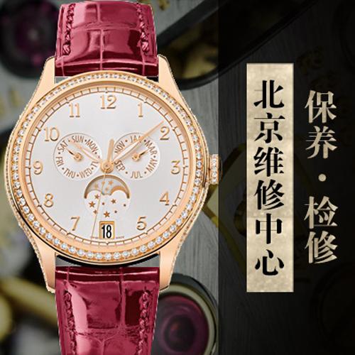 手表怎么辨别真假