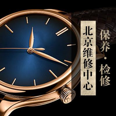 手表表链掉色的原因