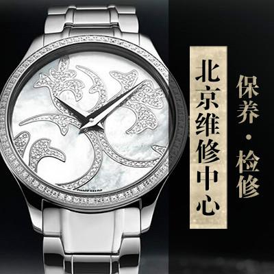 手表不锈钢表壳会生锈吗