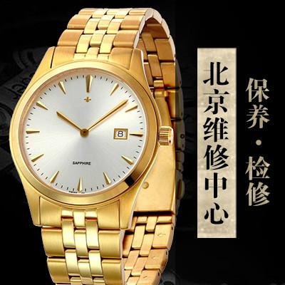 手表手动机械表保养的方法